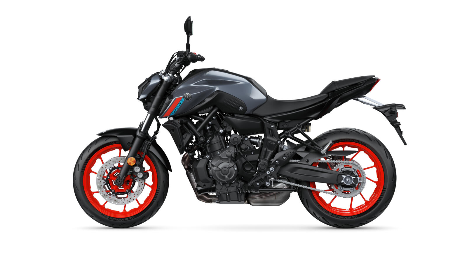 Yamaha MT-07 2021 model