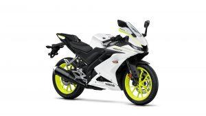 Yamaha YZF-R125 nu bestellen