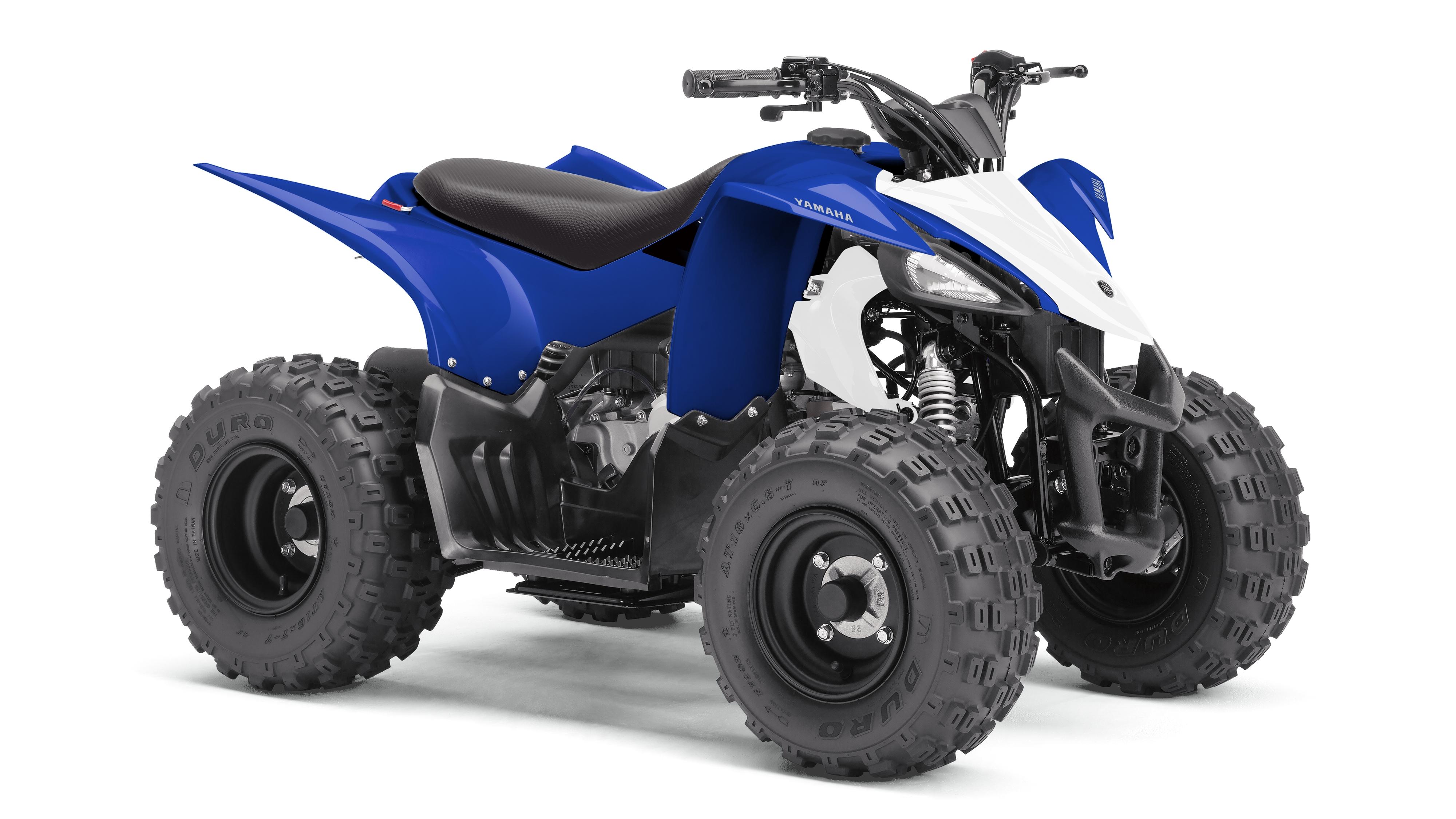 Yamaha YFZ50 kopen