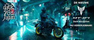 Yamaha MT-07 ABS | MotorCentrumWest