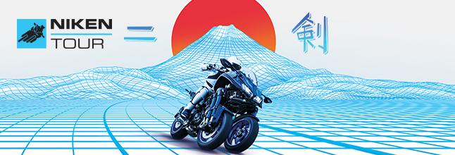 YAMAHA NIKEN TOUR | MotorCentrumWest