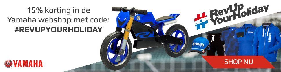 Yamaha webshop | MotorCentrumWest