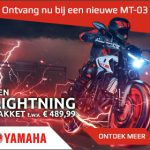 Yamaha MT-03 | MotorCentrumWest